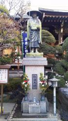 谷中・東覚寺・弘法大師