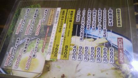 P1010726_convert_20120721160225 500