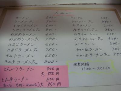 DSC01738_convert_20121217155124 400 300
