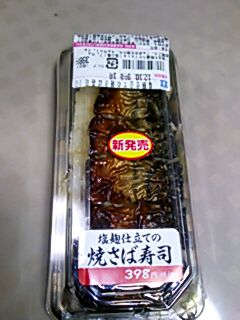 2012-10-08_194005.jpg