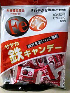 2012-10-23_181400.jpg