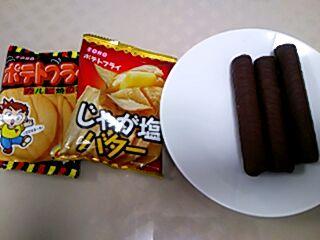 2012-11-12_160107.jpg