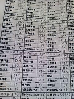 2012-11-13_112711.jpg