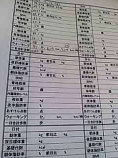 2012-11-13_112743.jpg