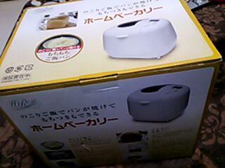 2012-11-30_002610.jpg