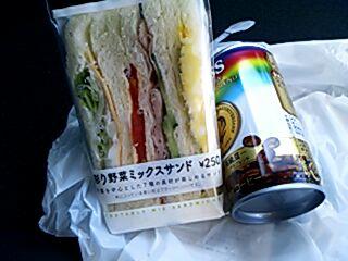 2012-12-06_094328.jpg