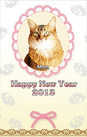 猫の謹賀新年