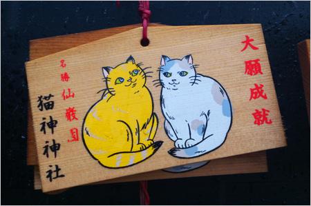 猫神神社の可愛い絵馬