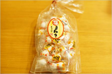 猫神神社のお土産・福まねきチョコ