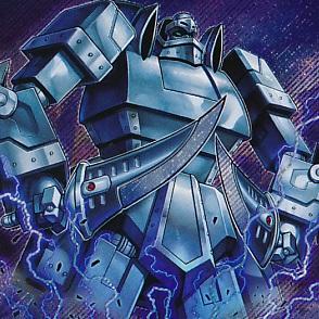 鋼鉄の巨兵