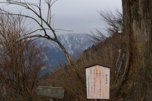 14ooyama4fujimidai.jpg