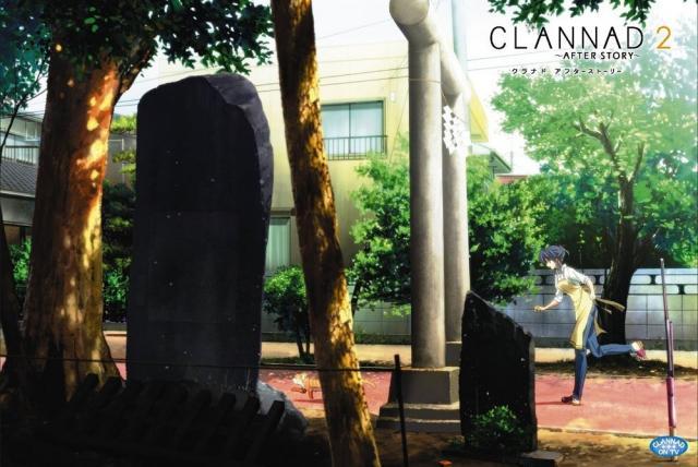 clannad-af-02_convert_20120814112743.jpg