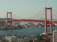 若戸 大橋