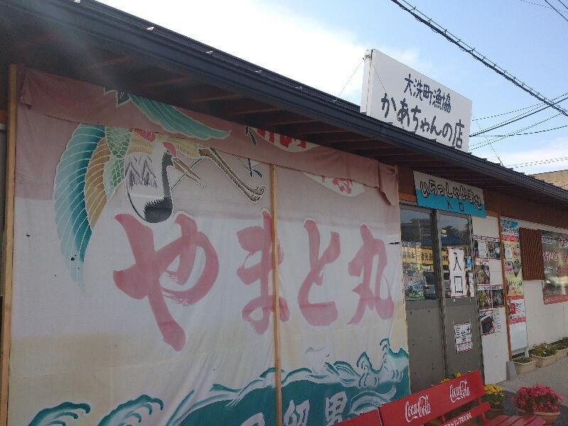 fc2blog_20120617223741c9e.jpg