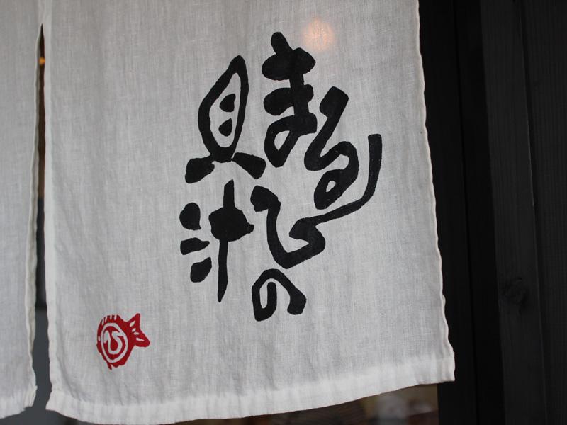 fc2blog_201207211016177dd.jpg