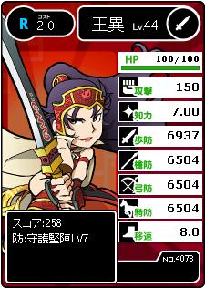 防御0610_3