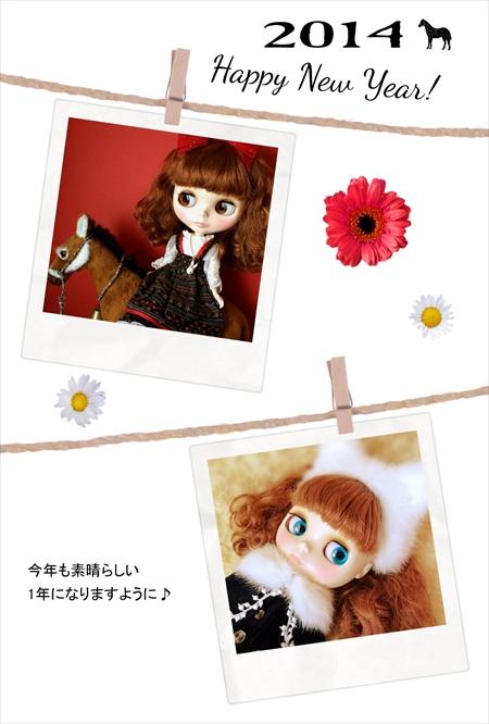 nenga_R.jpg