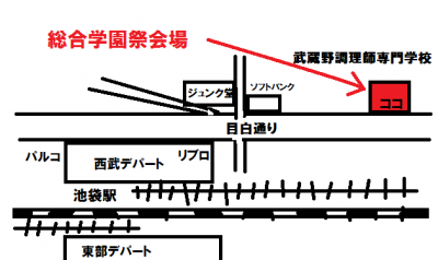 蟄ヲ蝨堤・ュ_convert_20140131000530