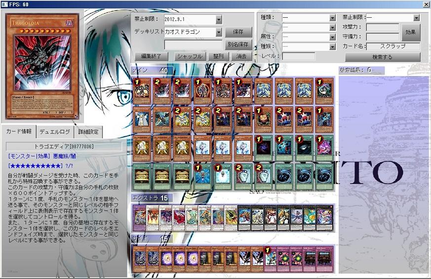 Baidu IME_2012-10-22_6-44-44