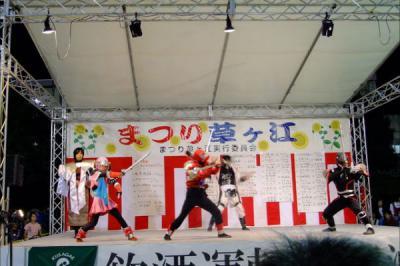 必殺技20121013