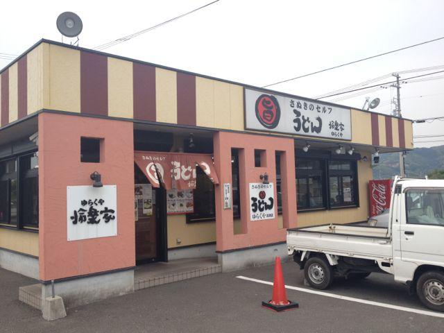 2012_05_13_yurakuya01