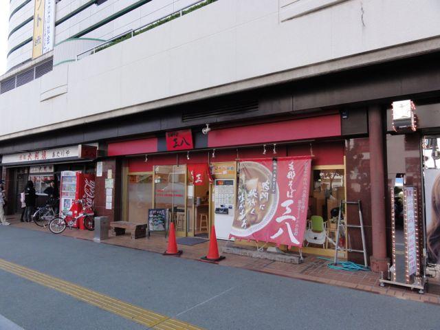 2012_05_04_sanpa01