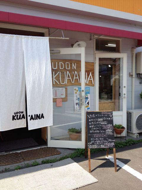2012_05_18_kuaaina01