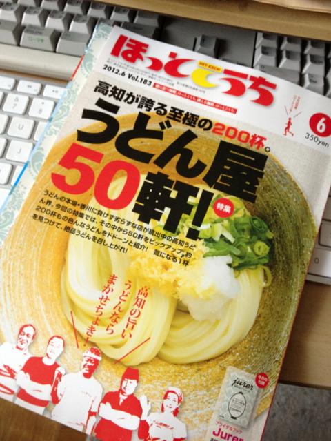 2012_05_25_hotkochi