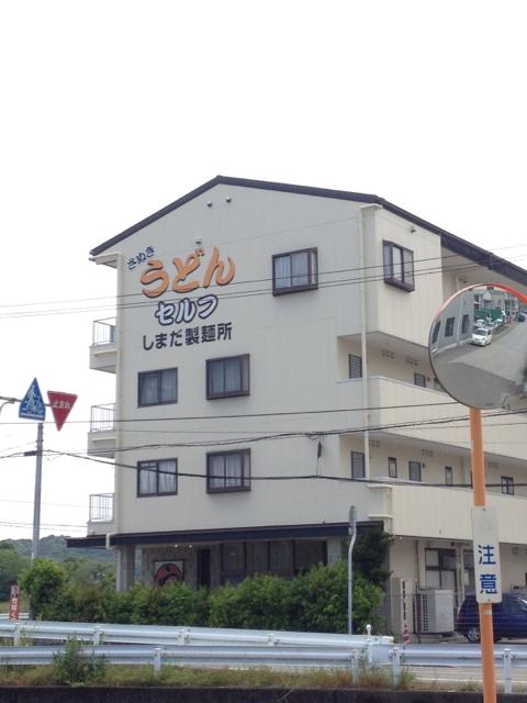 2012_05_25_shimada01