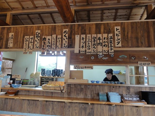 2012_08_01_toshiya03