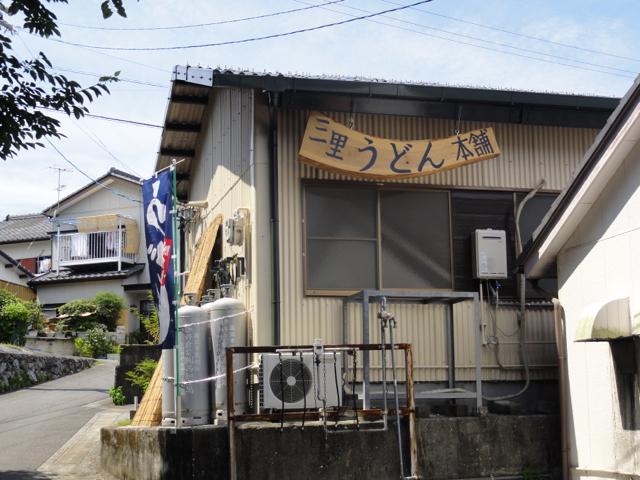 2012_08_18_misatoudon01