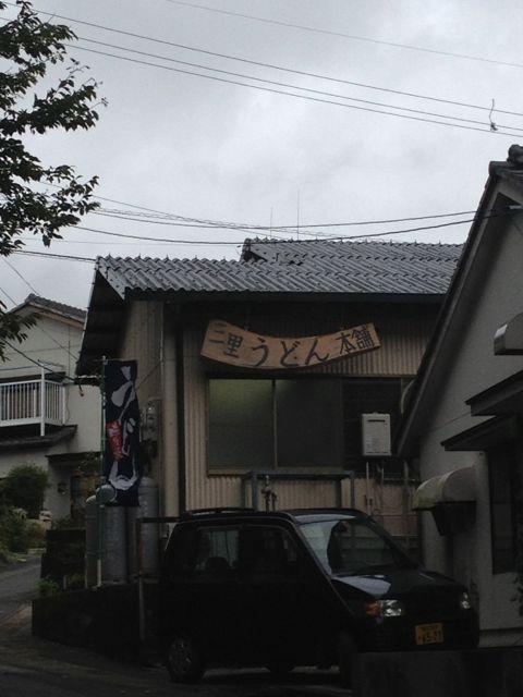 2012_09_17_misatoudon01