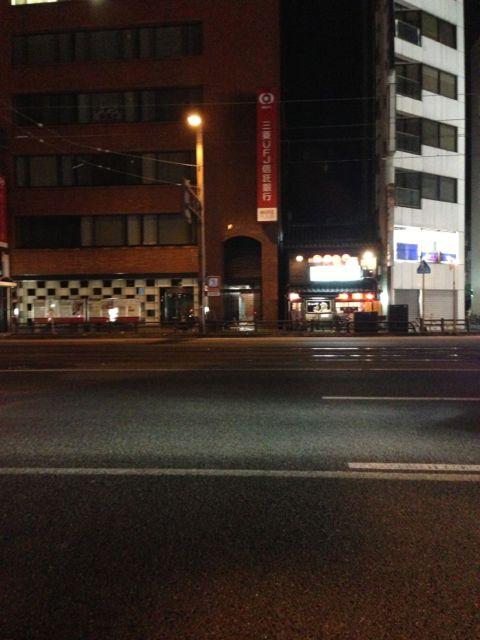2012_12_08_habotan09