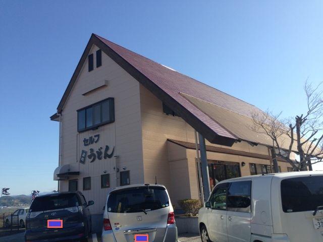 2012_12_16_sanukiudonya03