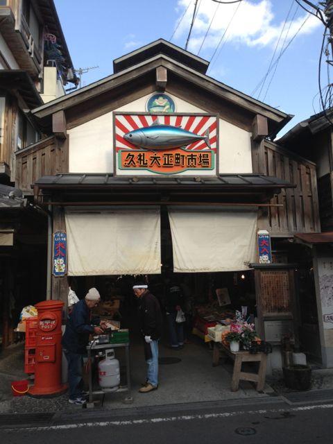 2012_12_16_toganohujiya04