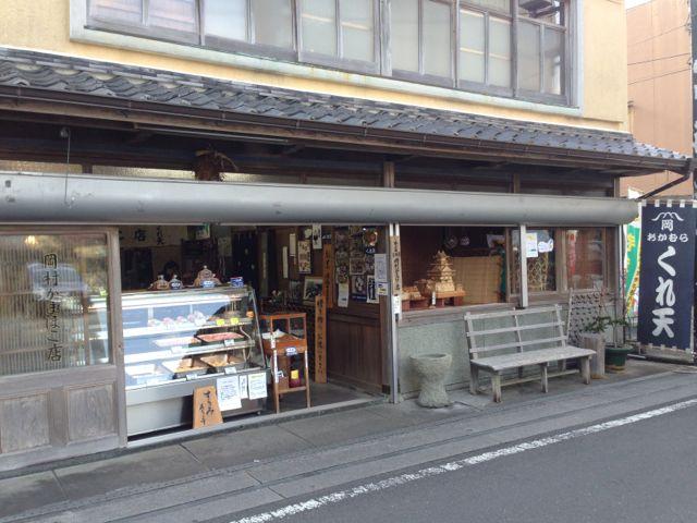 2012_12_16_toganohujiya06
