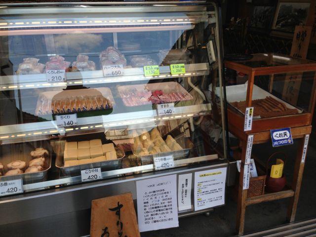 2012_12_16_toganohujiya07