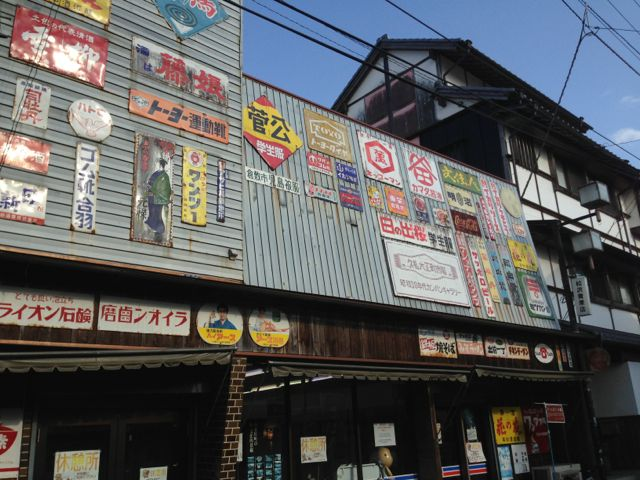 2012_12_16_toganohujiya10