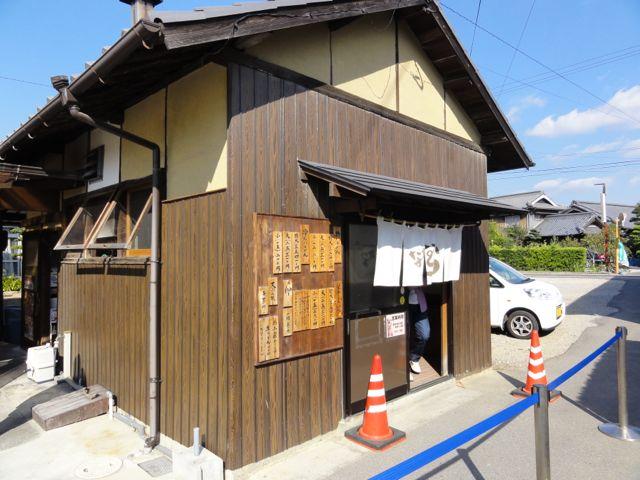 2012_11_03_nakamura01