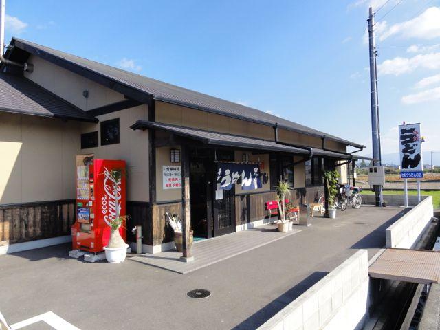 2012_11_03_yamashita01