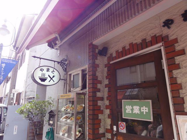 2012_11_04_yamato01