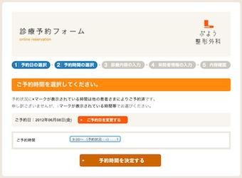 スクリーンショット 2012-06-07 22.06.18