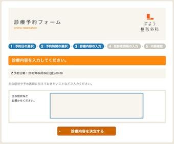 スクリーンショット 2012-06-07 22.06.36