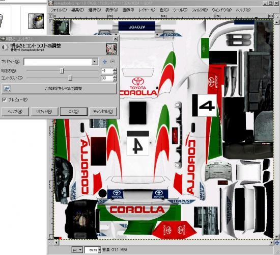 WS000010_20121202203807.jpg