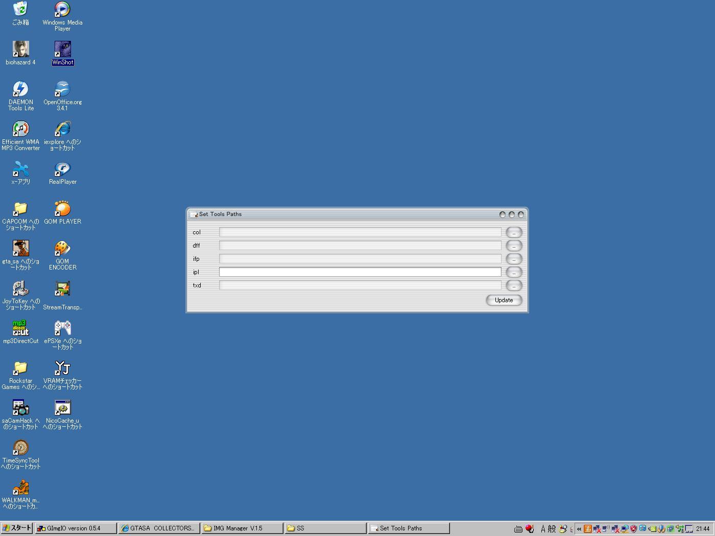 Windows 7/8.1に.NET Framework をインストール出 …