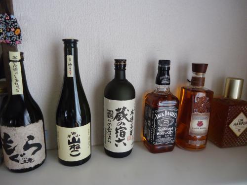 otousannno-daiji2.jpg