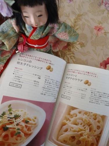 renkon-no-menu.jpg