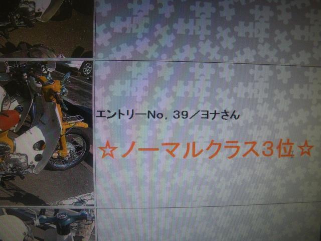 IMGP0201_convert_20121012110754.jpg