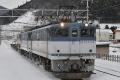 EF65-1043-8865-2011-01-30-1.jpg