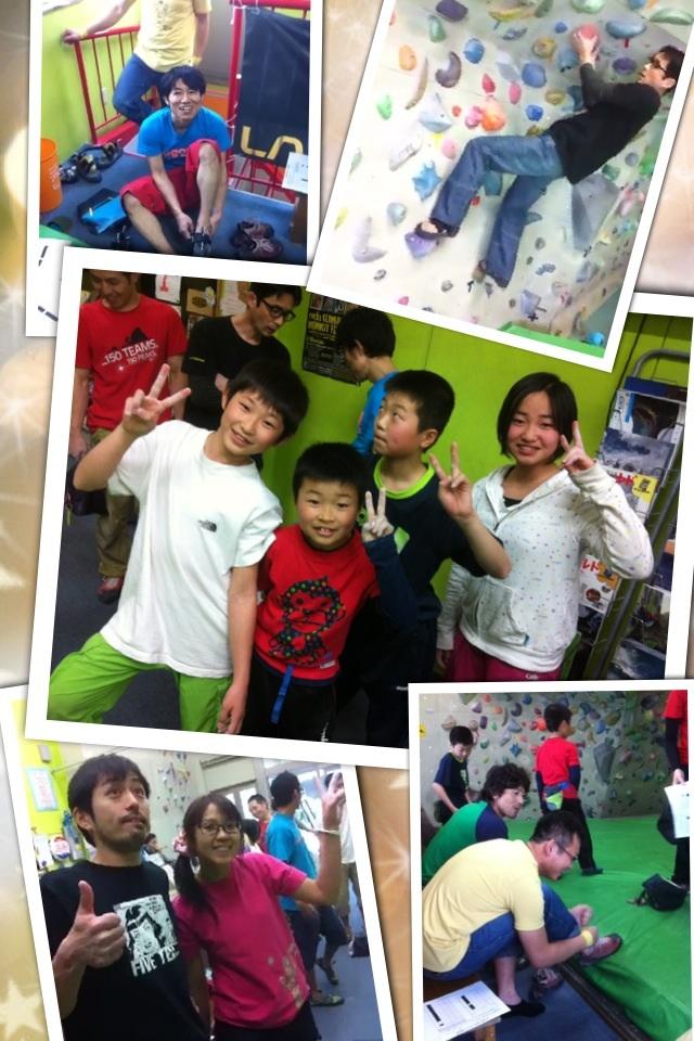 image_20130522235515.jpg